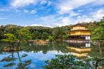 Kyoto - Small